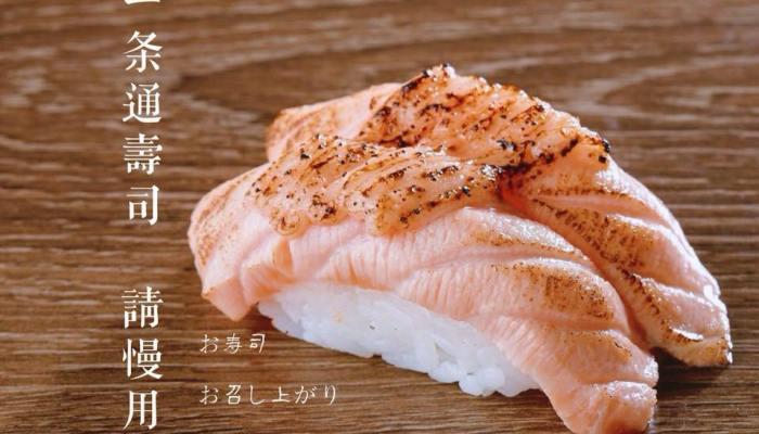 一条通非吃不可!超吸睛的日本新幹線送餐,現點現做還聞得到炙燒香氣