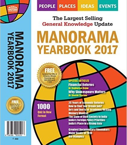 Manorama Yearbook 2016