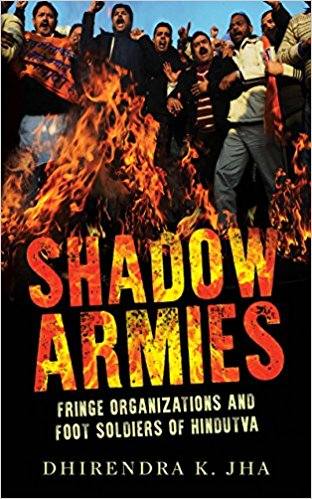 Shadow Armies