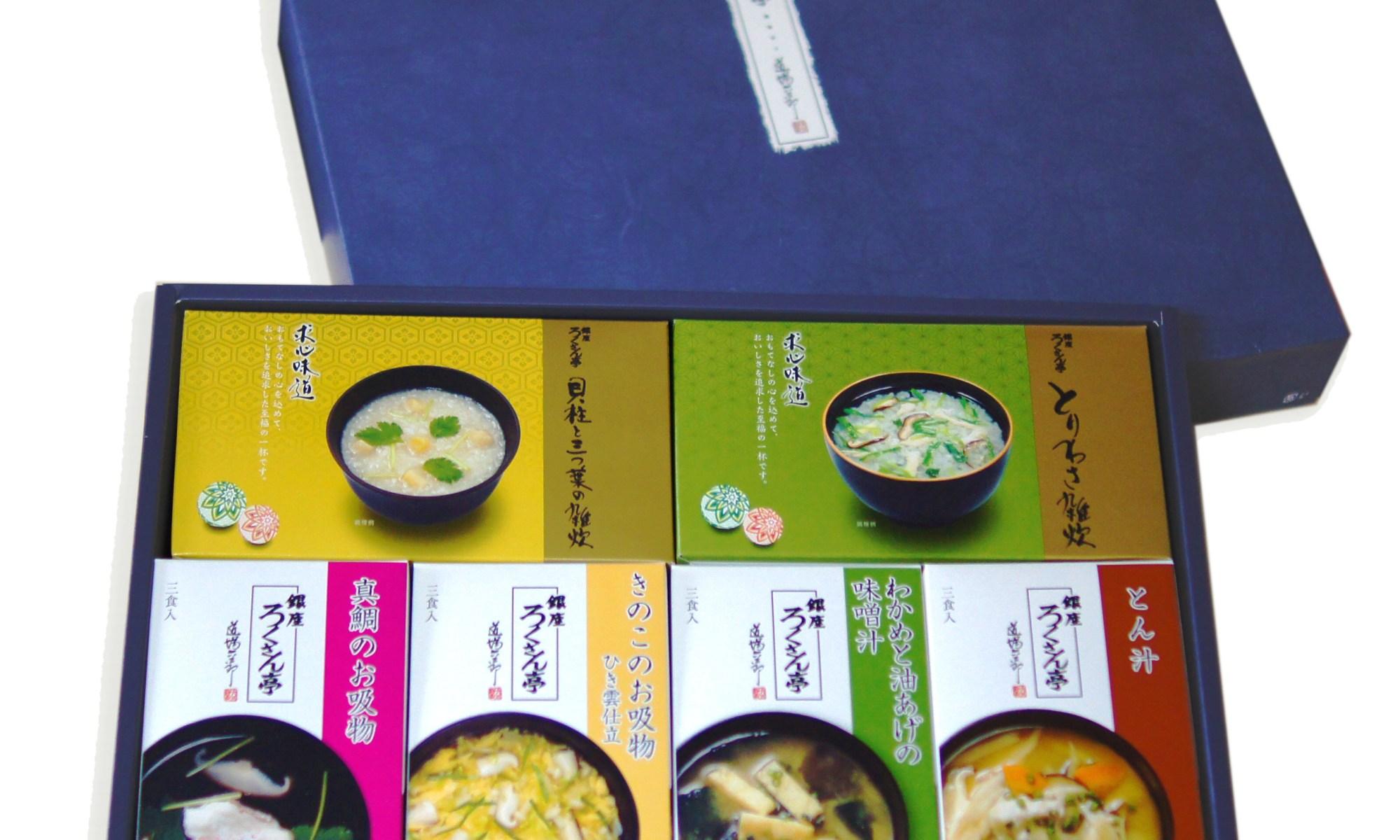 ろくさん亭 道場六三郎 スープ・雑炊ギフトセット