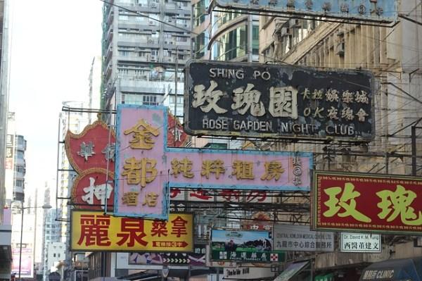 香港でも普通話による教育が普及