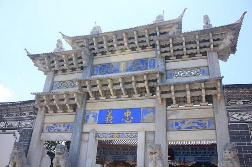 広すぎて迷ってしまう中国留学先!おすすめ都市とその特徴昆明