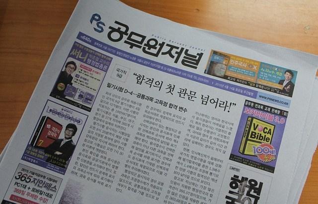 韓国語の文法がよくわかる教材や本3冊