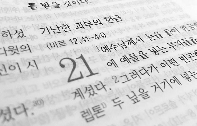 今から始める韓国語初心者におすすめな教材や本3冊