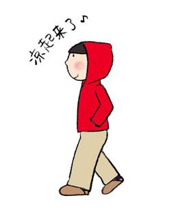 「中国語 イラスト」の画像検索結果