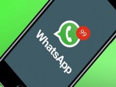 cara mengatasi pesan WA baru muncul ketika aplikasi dibuka