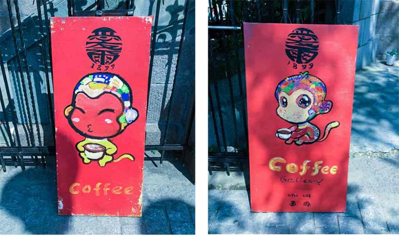 gogirlrun-china-qindao-year-monkey