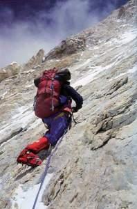 Kurtyka-Gasherbrum