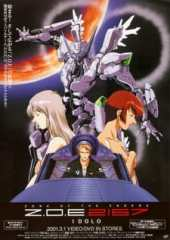 Zone of the Enders: 2167 Idolo