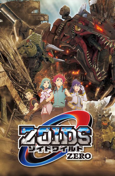 Watch Zoids Wild Zero Episode 1 English Subbedat Gogoanime