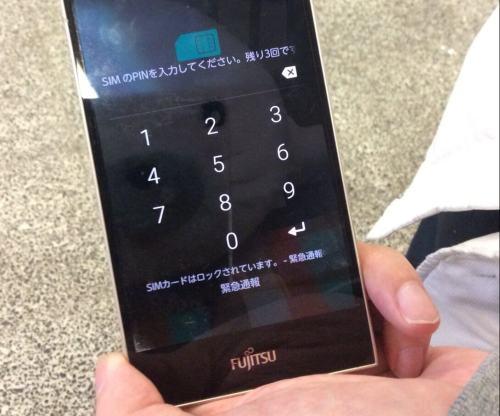 SIMカードを挿したらPINコードを要求された