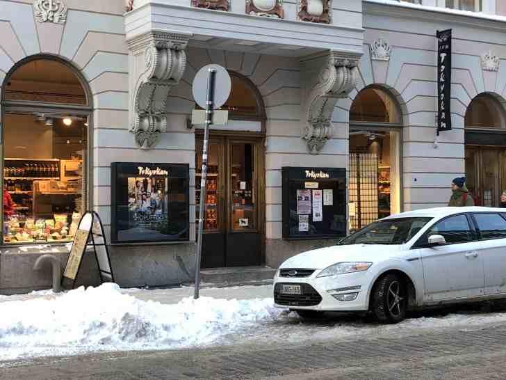 ヘルシンキにある「東京館」の外観