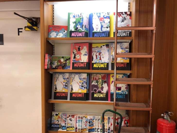 1階のムーミンコーナーに置かれていた本