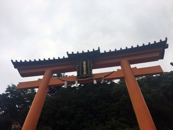 Kumano Nachi Grand Shrine's torii