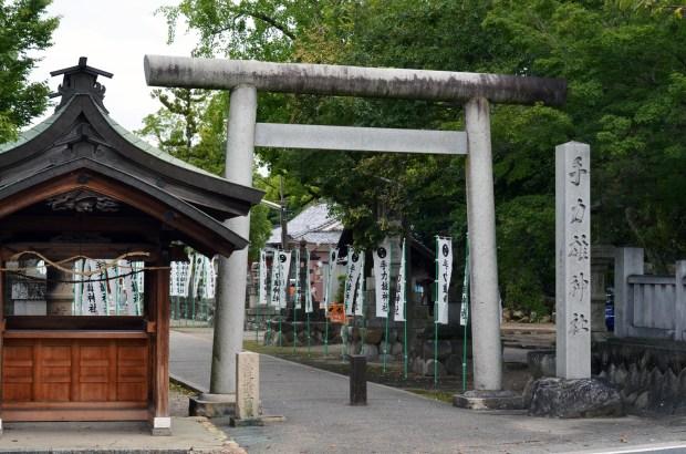 Tejikarao Shrine's torii