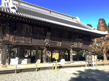 Gakudo