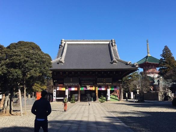 Komyodo front