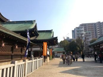 Osaka Tenman-gu