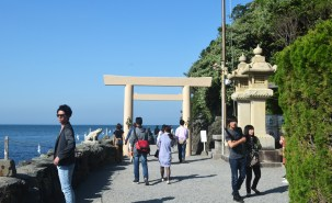 Futami Okitama Shrine Torii