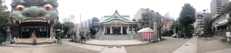 Nanba Yasaka Shrine Panorama