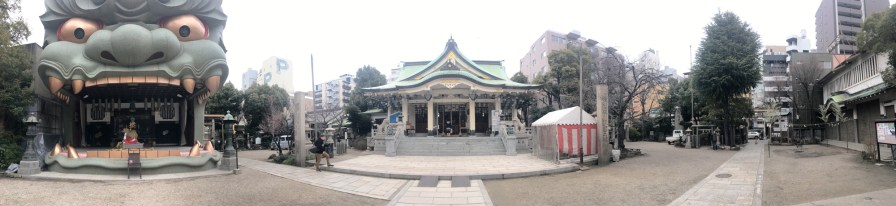 Nanba Yasaka Shrine Panorama