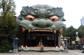 Lion-head stage from the front