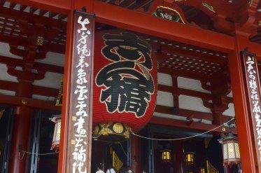 Senso-ji Main Hall's lantern