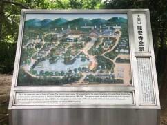Map of Ryoan-ji