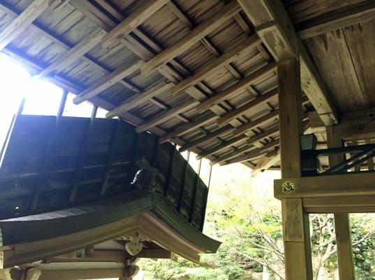 Ryoanji roof