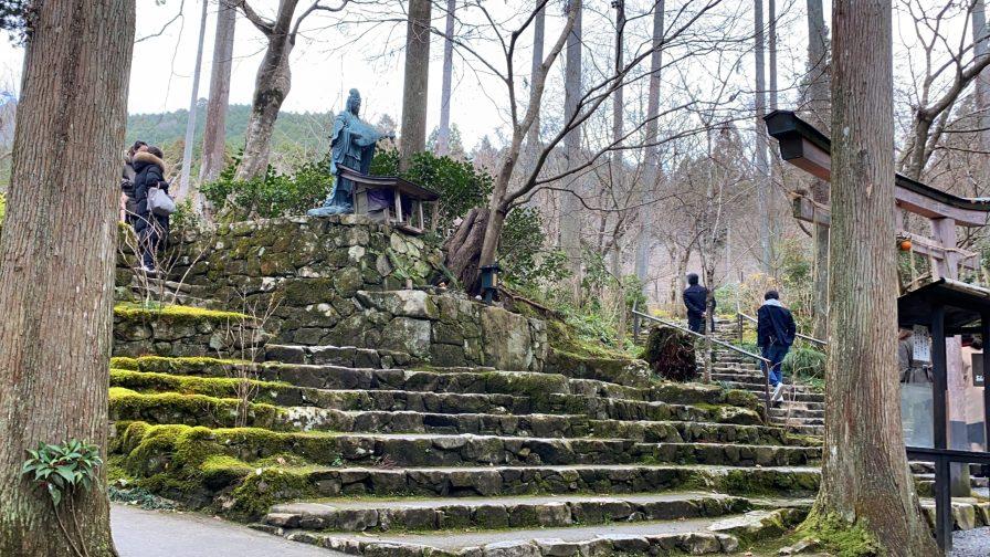 Statue of Benzai-ten