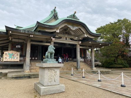 Hokoku Shrine