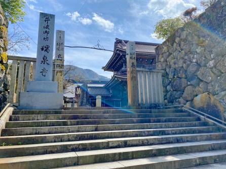 Stairs to Zusen-ji