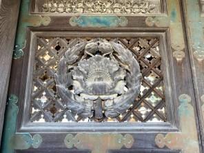 Zuisenji wood panel