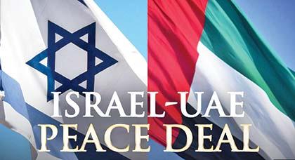 Israel-UAE Peace Deal