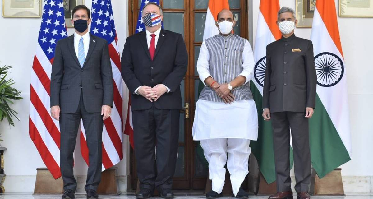 India US 2+2 dialogue