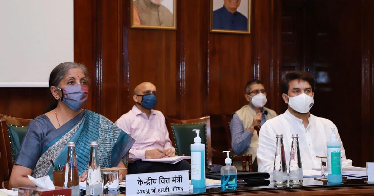 GST Share and Impasse