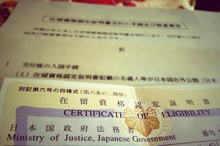 Certificate of eligibility - visumcertifikat för studentvisum