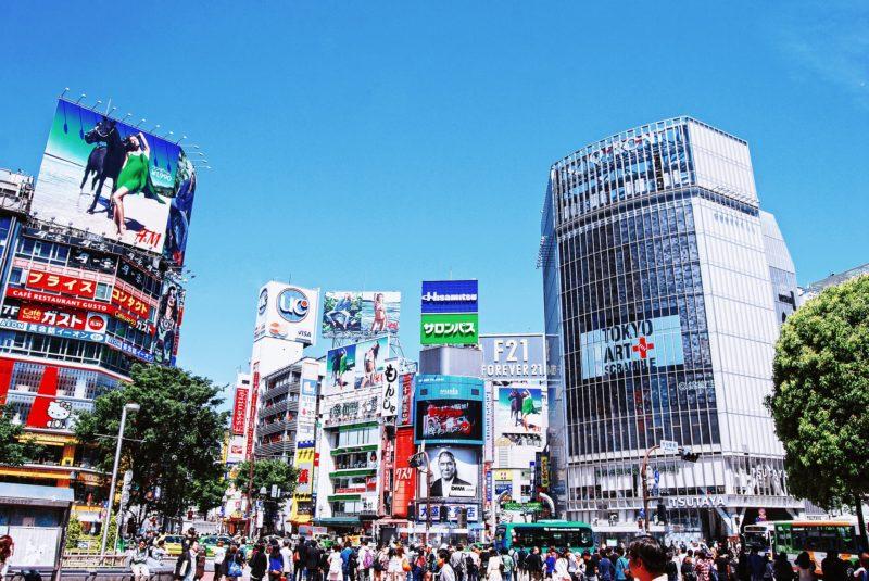 ciudad para estudiaré japonés en Japón