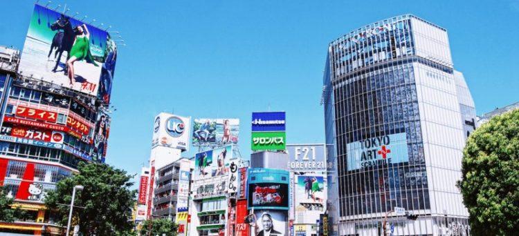 Villes etudiantes Japon