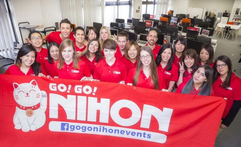 Esperienza in Giappone tramite Go! Go! Nihon