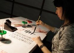 Why study Japanese