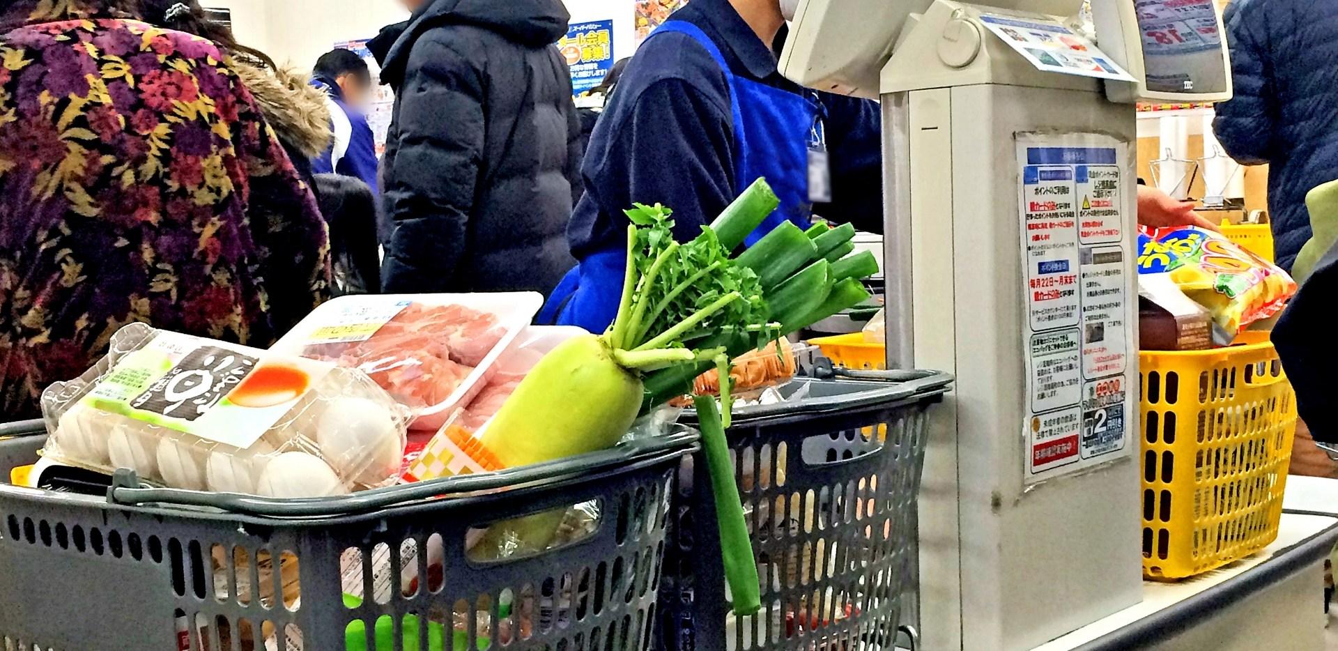 Supermercados no Japão
