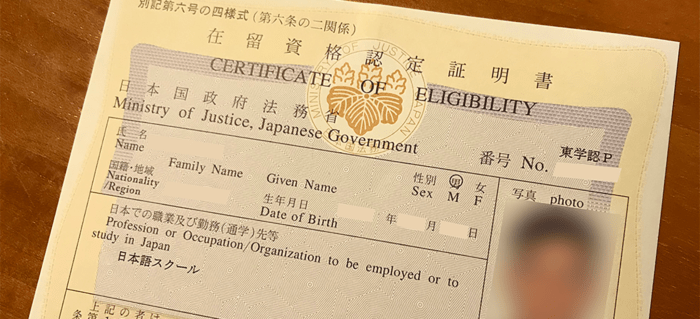 Certificate of eligibility Japan