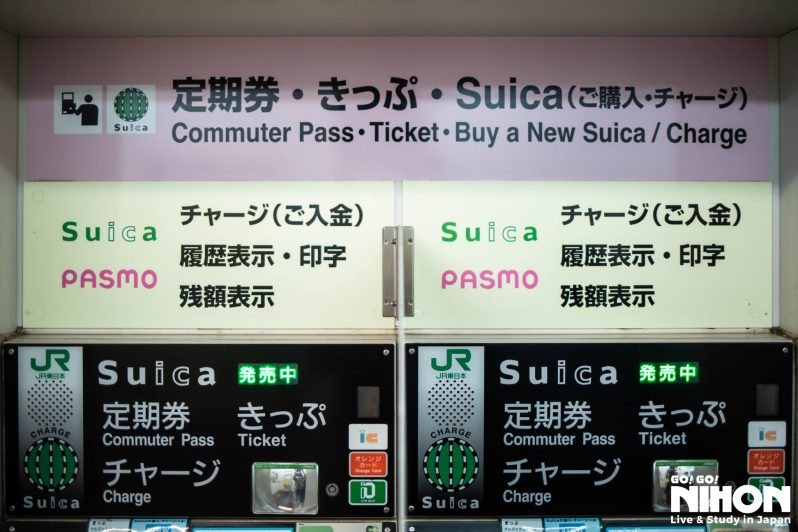 Train ticket machines in Japan