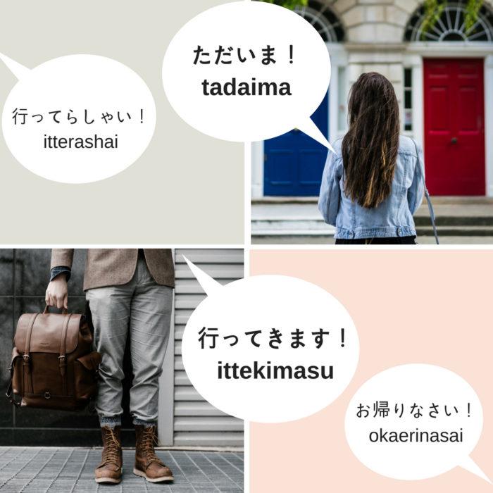Salutations japonaises