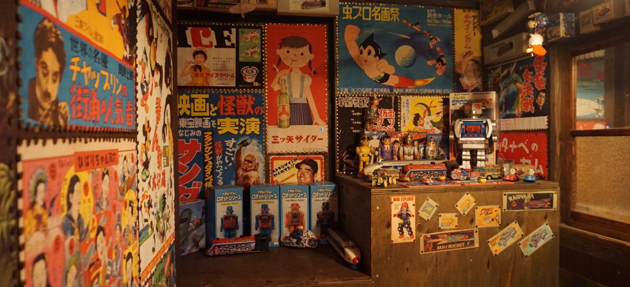 Hanbey, Tokios coolstes Old-School-Izakaya