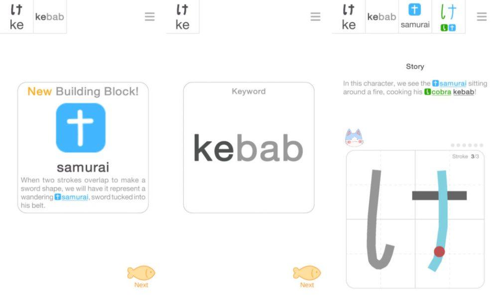 Hiragana Quest: an app to learn hiragana and katakana by Go