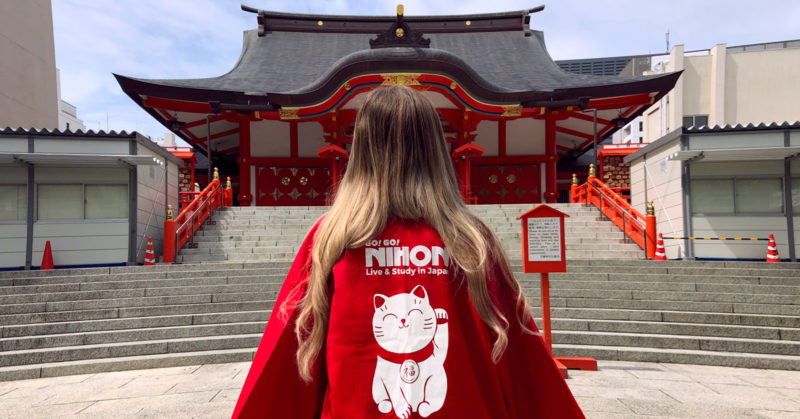 Studiare all'estero in Giappone
