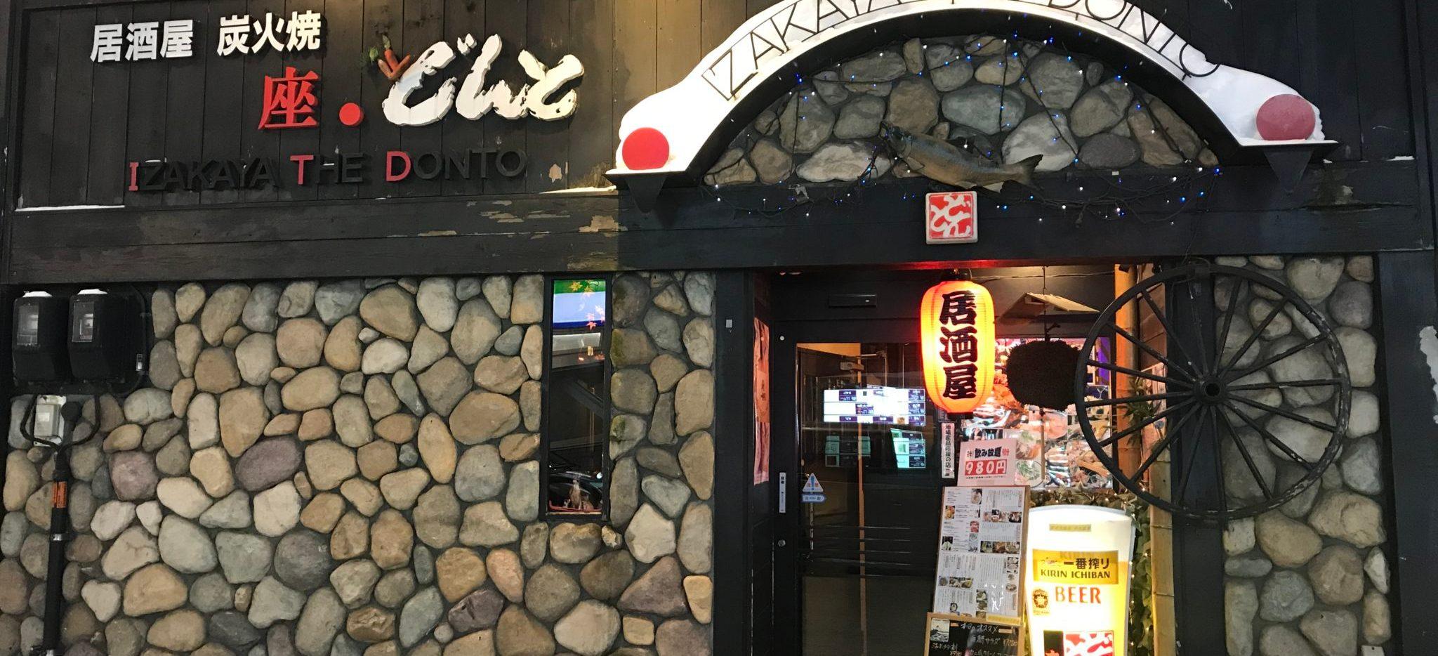 Japansk bar Izakaya