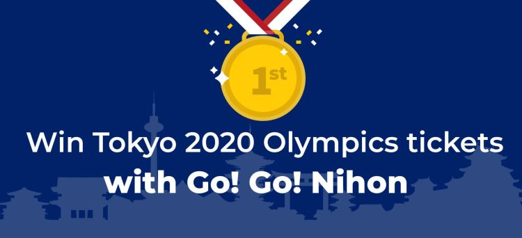 Win Tokyo 2020 Olympics tickets with Go! Go! Nihon